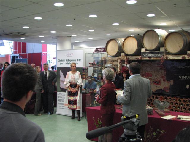 VinVest Timisoare 2010