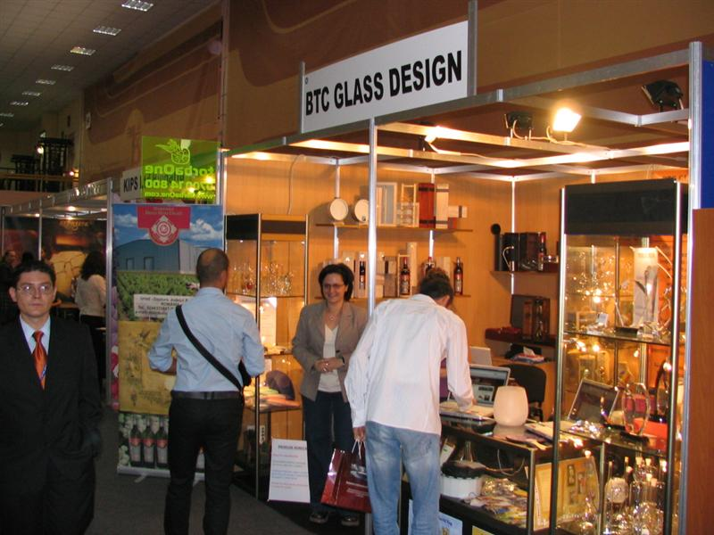 GiftsShow 2009
