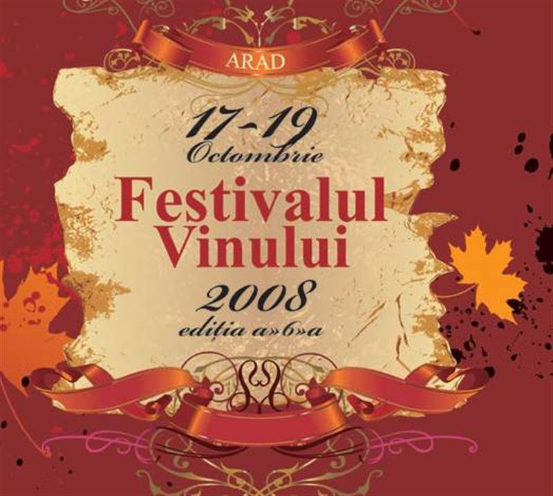 Festivalul Vinului de la Arad - 2008